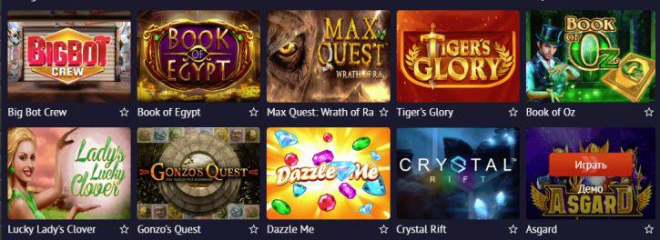 Pinup казино   Скачать Пин Ап казино: загружай софт на PC